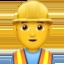 man construction worker Emoji on Apple, iOS