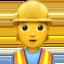 construction worker Emoji on Apple, iOS