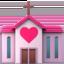 wedding Emoji on Apple, iOS