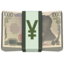 yen banknote Emoji on Apple, iOS