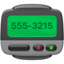 pager Emoji on Apple, iOS