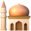 mosque Emoji on Apple, iOS