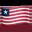 flag: Liberia Emoji on Apple, iOS