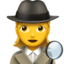 woman detective Emoji on Apple, iOS