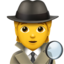 detective Emoji on Apple, iOS