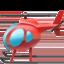 helicopter Emoji on Apple, iOS