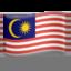 アップル、iOSの旗: マレーシア絵文字