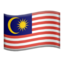 flag: Malaysia Emoji on Apple, iOS