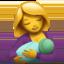 baby Emoji on Apple, iOS