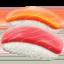 アップル、iOSのお寿司絵文字