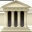 classical building Emoji on Apple, iOS