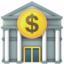 bank Emoji on Apple, iOS