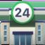 convenience store Emoji on Apple, iOS