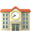 アップル、iOSの建物絵文字