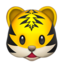 tiger face Emoji on Apple, iOS