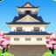 Japanese castle Emoji on Facebook