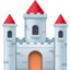 castle Emoji on Facebook