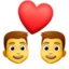 couple with heart: man, man Emoji on Facebook