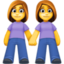 women holding hands Emoji on Facebook