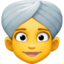 woman wearing turban Emoji on Facebook