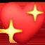 红心上的Facebook表情符号