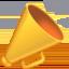 loudspeaker Emoji on Facebook