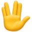 vulcan salute Emoji on Facebook