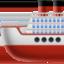 ship Emoji on Facebook