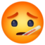 face with thermometer Emoji on Facebook