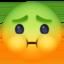nauseated face Emoji on Facebook
