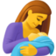 baby Emoji on Facebook
