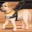 guide dog Emoji on Facebook