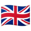 flag: United Kingdom Emoji on Android, Google