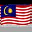 アンドロイド、グーグルの旗: マレーシア絵文字