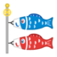 Japanese dolls Emoji on Android, Google