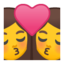 kiss: woman, woman Emoji on Android, Google