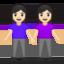 情侣上的Android, Google表情符号