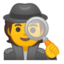 detective Emoji on Android, Google
