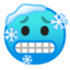 hot face Emoji on Android, Google