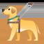 guide dog Emoji on Android, Google