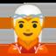 elf Emoji on Android, Google